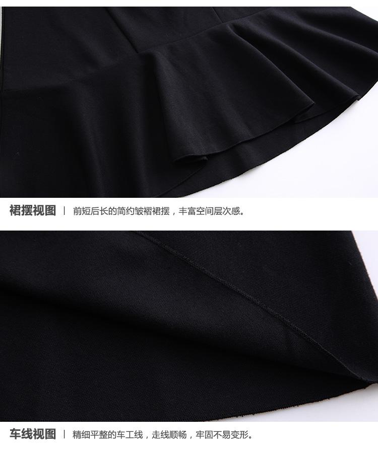 Váy nữ Bossini 17 025405040 990 M 17068Y - ảnh 10