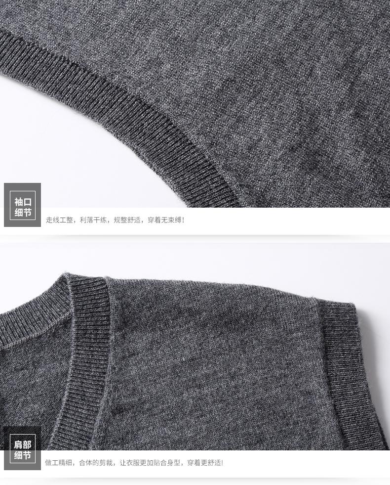 Áo len lông cừu nam Pierre Cardin 1002017V 170 PEKDBB-7518 - ảnh 18