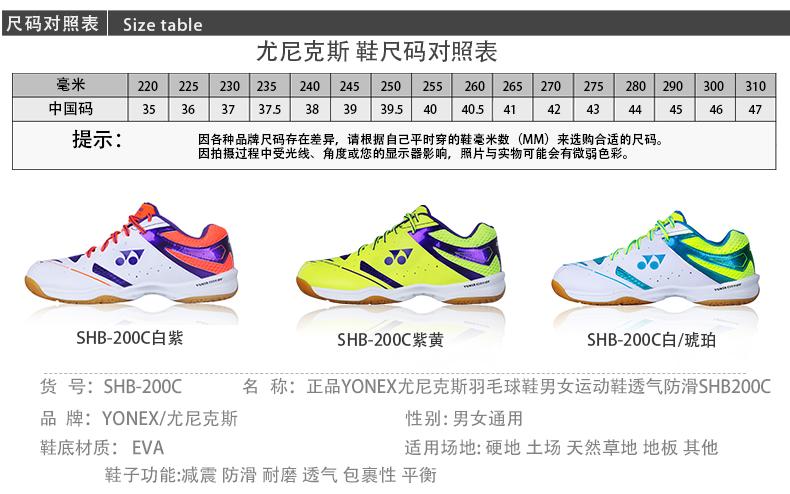 Giày cầu lông nữ YONEX 37 女鞋 - ảnh 6