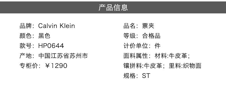 Ví nam Calvin Klein JeansCK HP0644 489 - ảnh 2