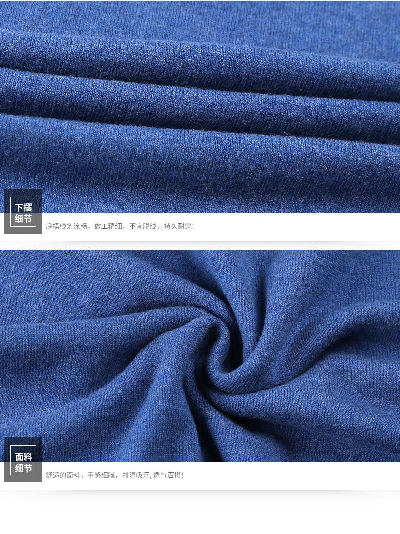 Áo len lông cừu nam Pierre Cardin 1002017V 175 PEKDBB-7519 - ảnh 19