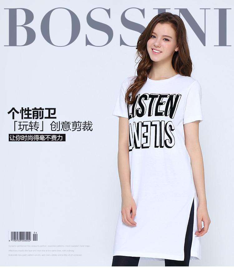 Váy nữ Bossini 17T 023604000 010 L 17592Y - ảnh 1