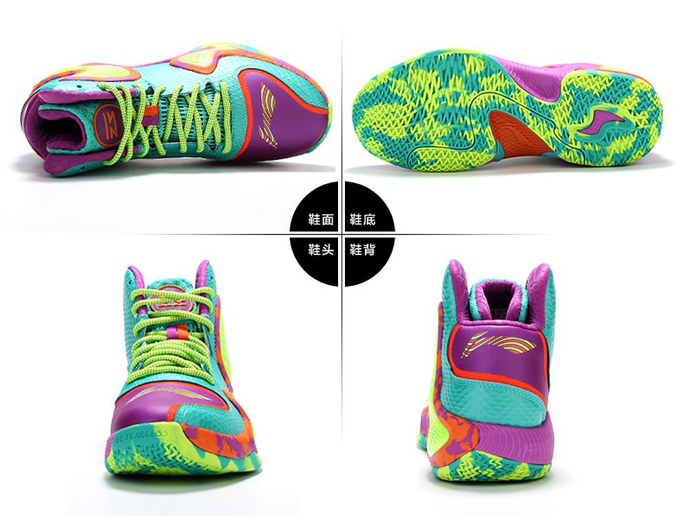 Giày bóng rổ nam Lining CBAABAL001 4 42 - ảnh 17