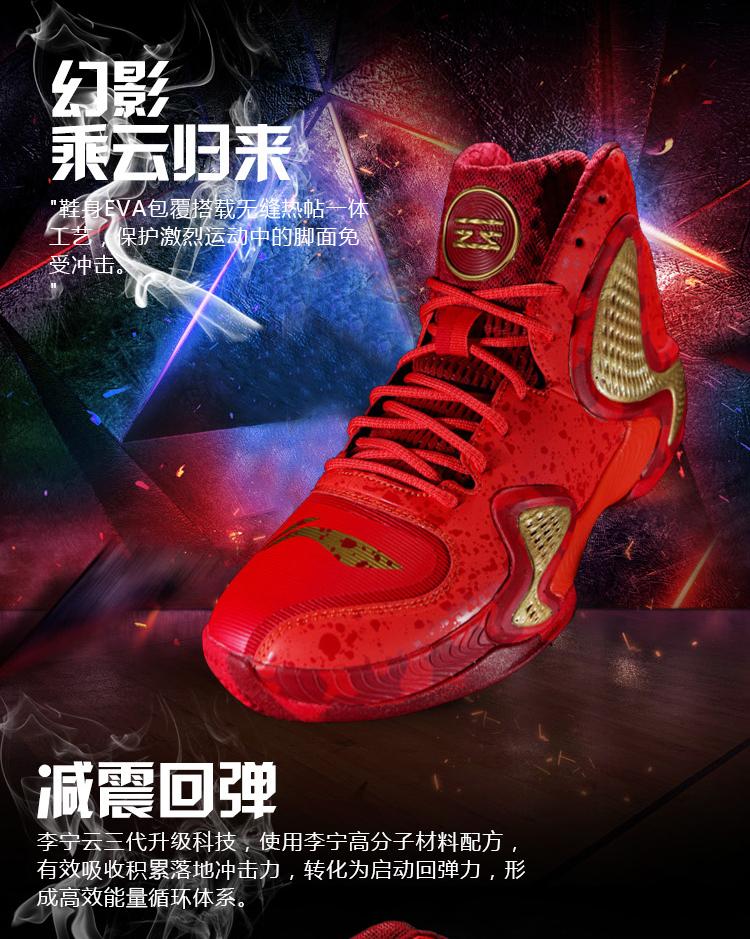 Giày bóng rổ nam Lining CBAABAL001 4 42 - ảnh 3
