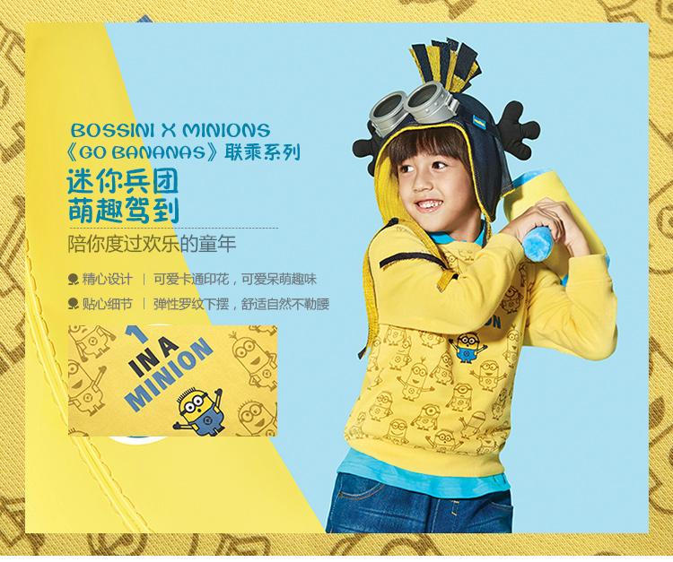 Quần áo trẻ em Bossini 930354010 110 120 12064 - ảnh 2