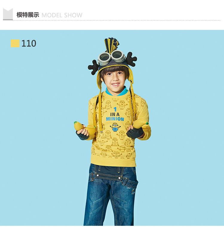 Quần áo trẻ em Bossini 930354010 110 120 12064 - ảnh 7