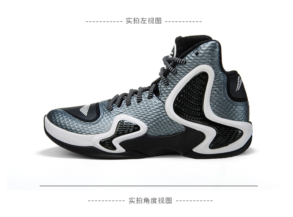 Giày bóng rổ nam Lining CBAABAL001 4 42 - ảnh 18