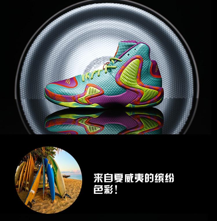 Giày bóng rổ nam Lining CBAABAL001 4 42 - ảnh 7