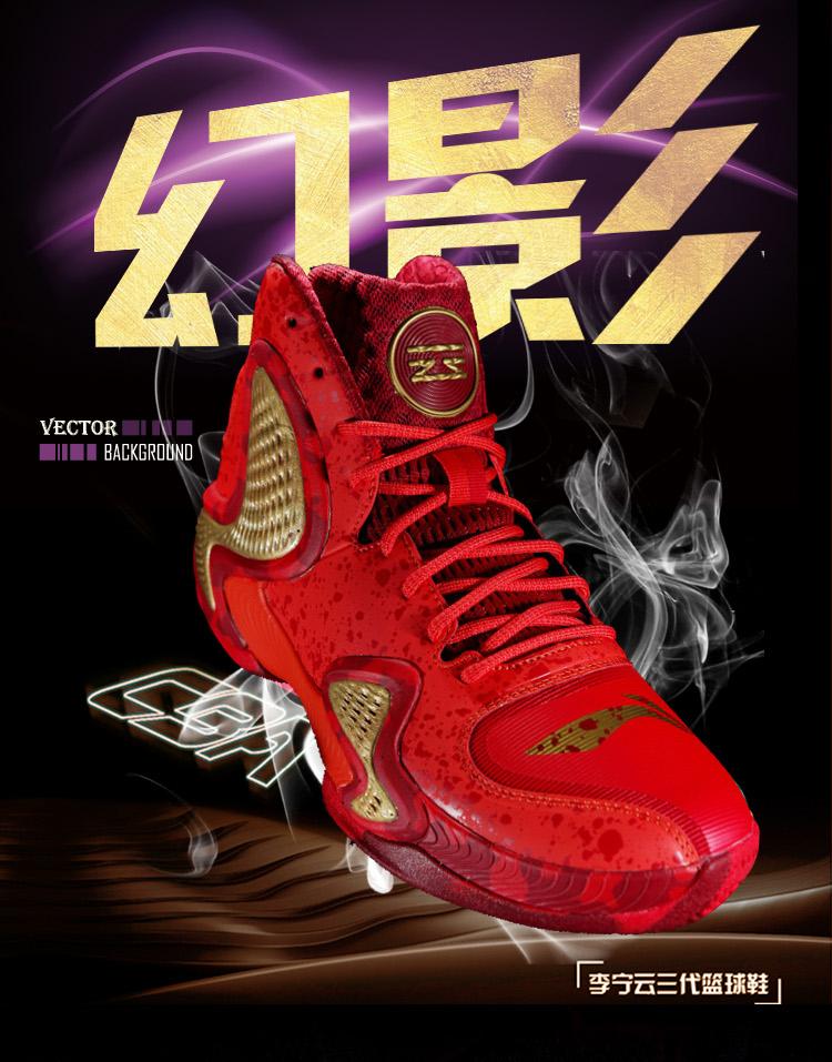 Giày bóng rổ nam Lining CBAABAL001 4 42 - ảnh 2