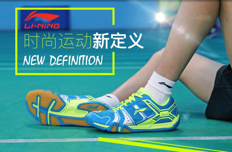 Giày cầu lông nam LINING TD 405250mm AYTK057-3 - ảnh 12