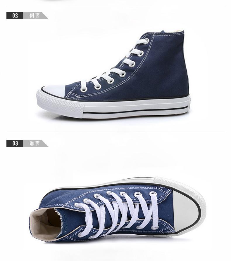 新匡威女鞋