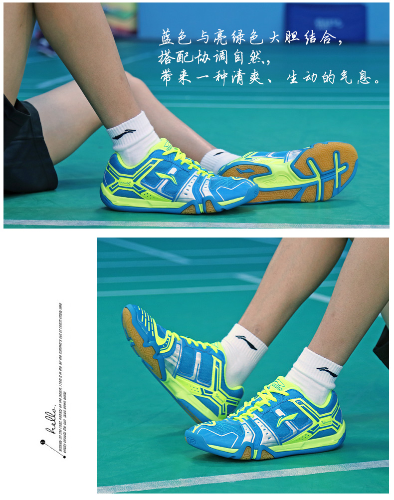 Giày cầu lông nam LINING TD 405250mm AYTK057-3 - ảnh 14