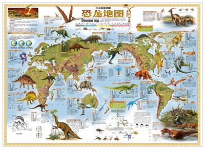 内容提要  ★ 陆地上的恐龙霸王龙,三角龙,暴龙,地震龙,剑龙等图片