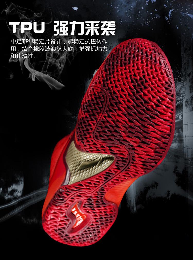 Giày bóng rổ nam Lining CBAABAL001 4 42 - ảnh 5
