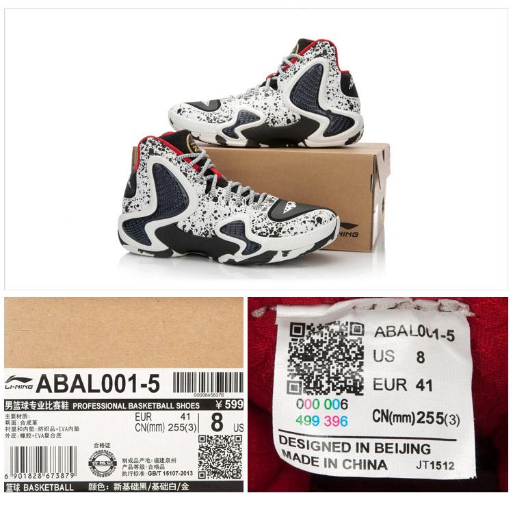 Giày bóng rổ nam Lining CBAABAL001 4 42 - ảnh 15