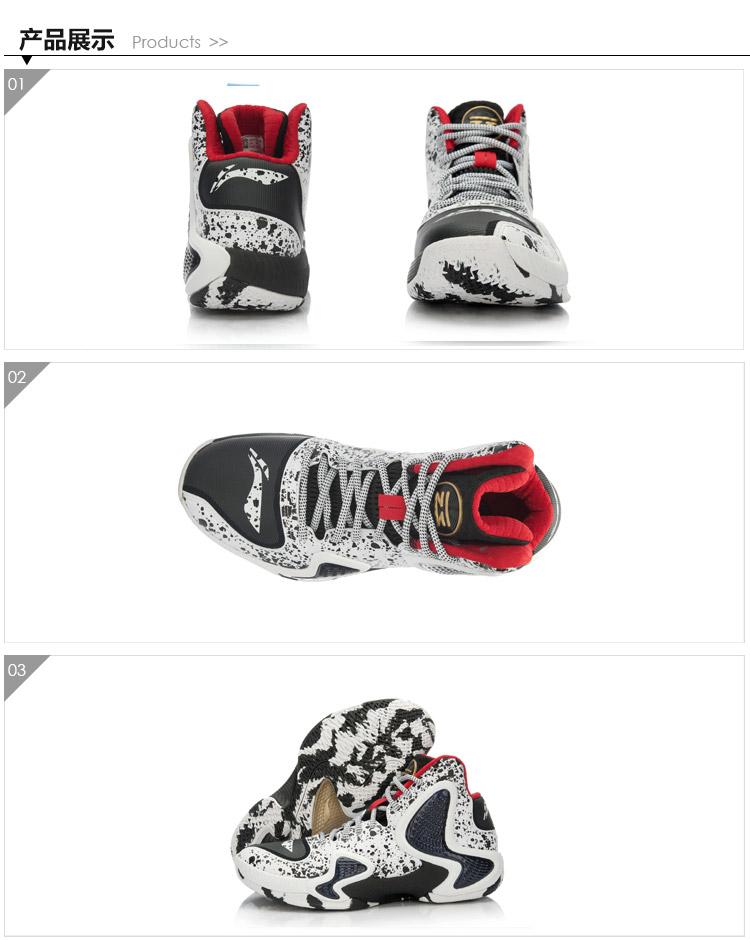 Giày bóng rổ nam Lining CBAABAL001 4 42 - ảnh 13