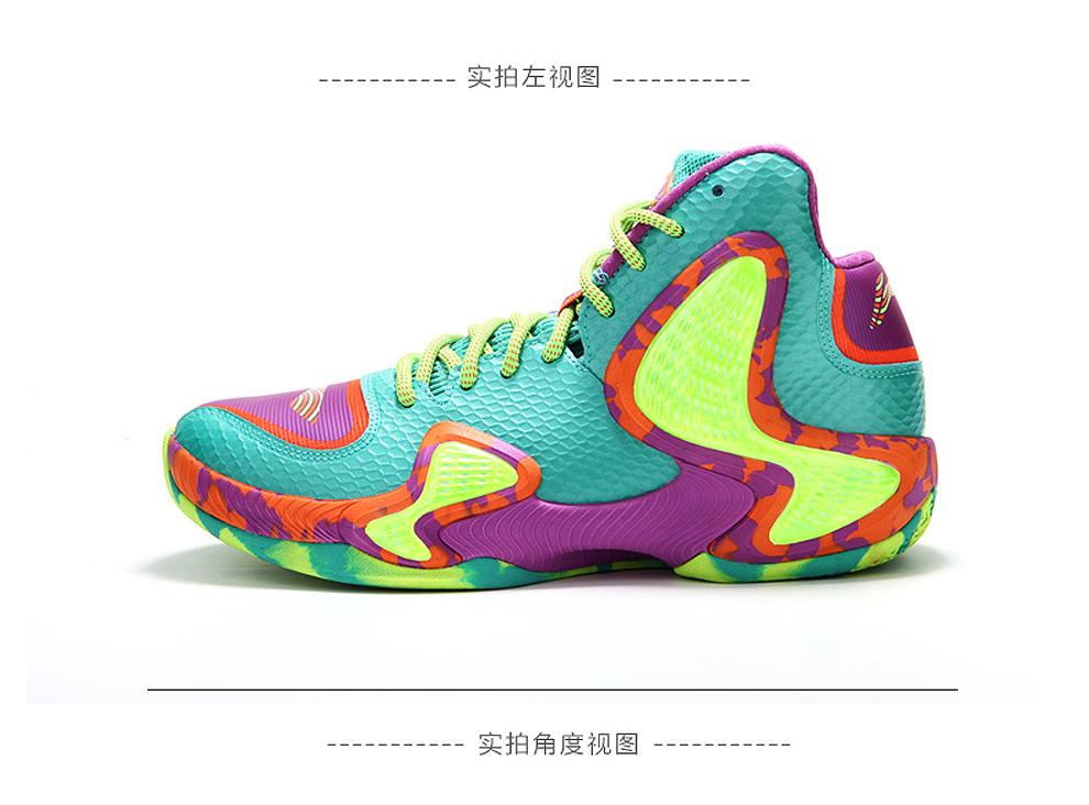 Giày bóng rổ nam Lining CBAABAL001 4 42 - ảnh 16