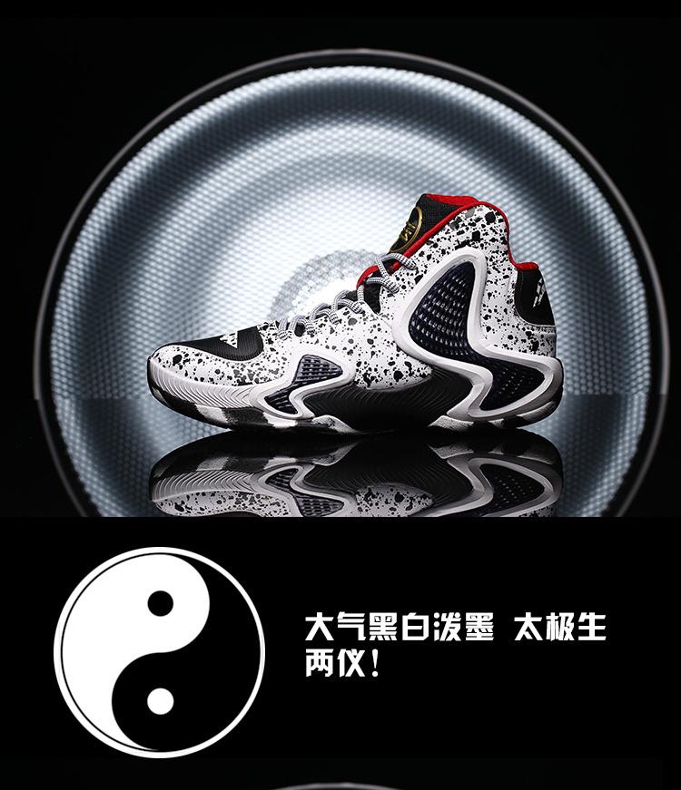 Giày bóng rổ nam Lining CBAABAL001 4 42 - ảnh 6