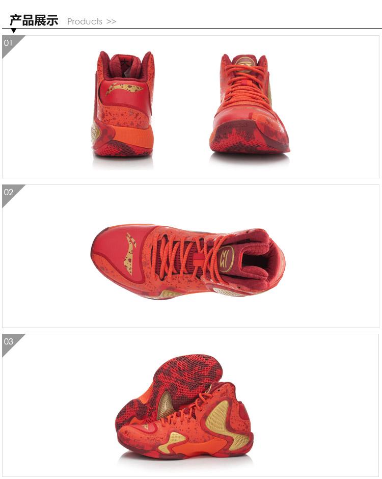 Giày bóng rổ nam Lining CBAABAL001 4 42 - ảnh 11