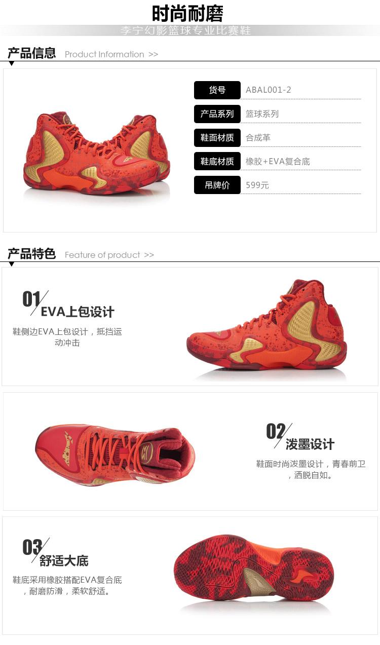 Giày bóng rổ nam Lining CBAABAL001 4 42 - ảnh 10