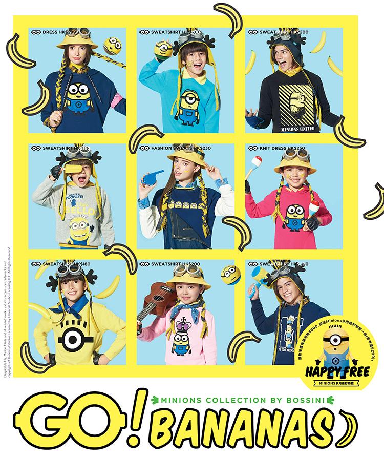 Quần áo trẻ em Bossini 930354010 110 120 12064 - ảnh 1