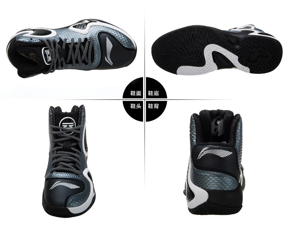 Giày bóng rổ nam Lining CBAABAL001 4 42 - ảnh 19