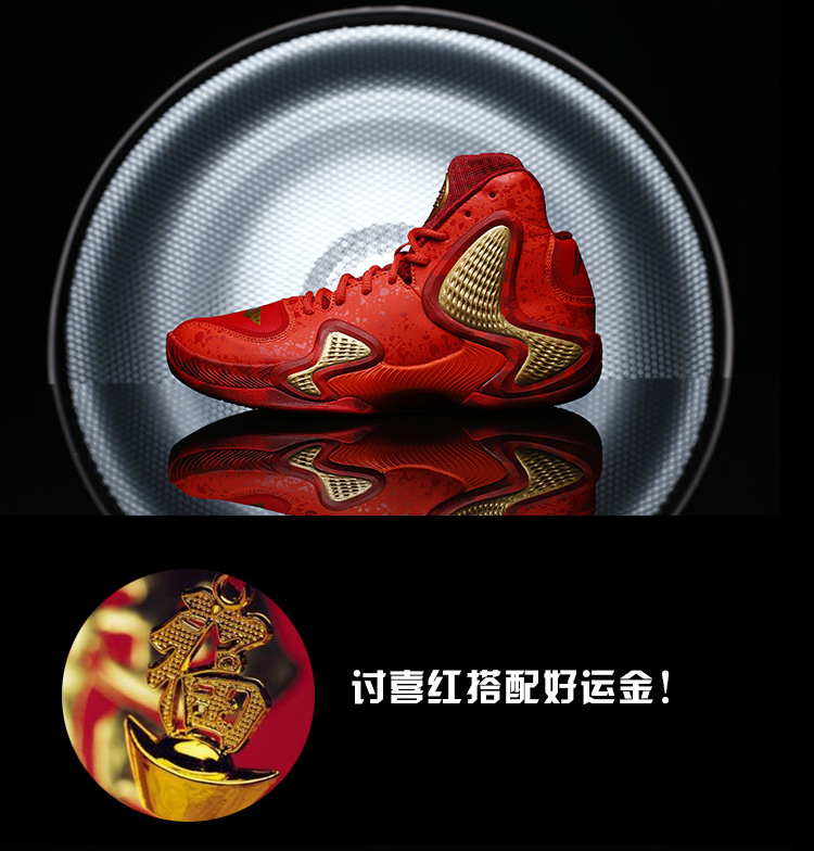 Giày bóng rổ nam Lining CBAABAL001 4 42 - ảnh 8