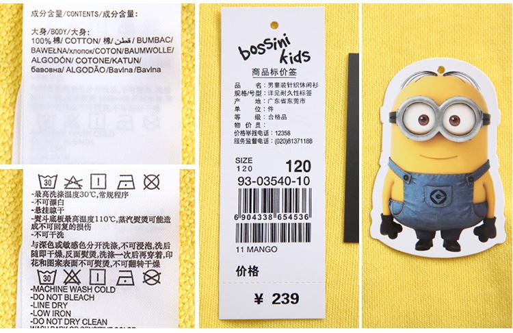 Quần áo trẻ em Bossini 930354010 110 120 12064 - ảnh 12