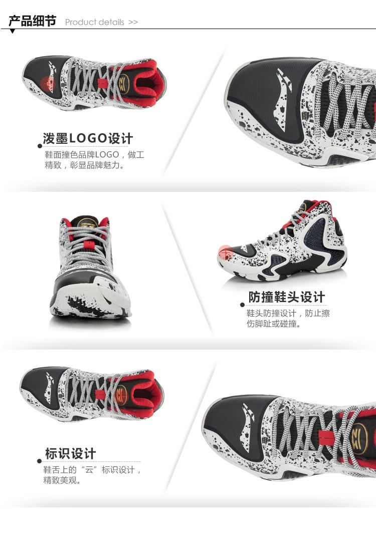 Giày bóng rổ nam Lining CBAABAL001 4 42 - ảnh 14