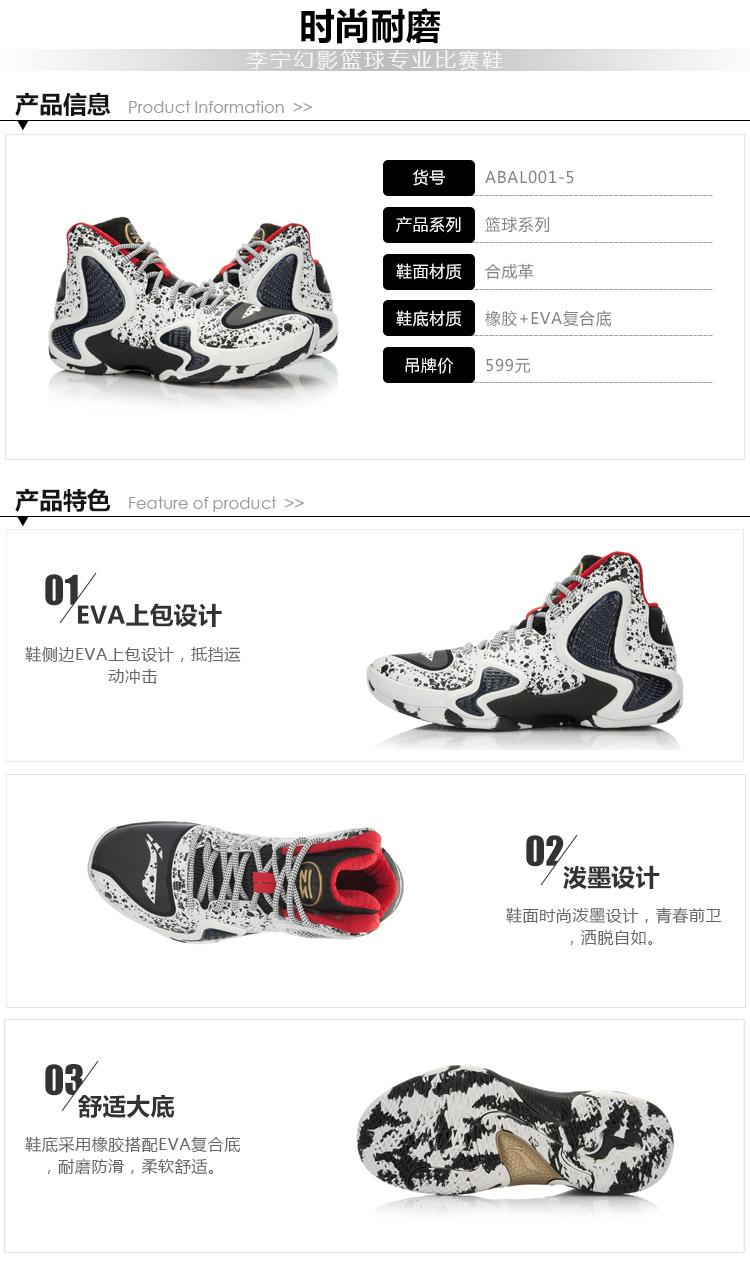 Giày bóng rổ nam Lining CBAABAL001 4 42 - ảnh 12