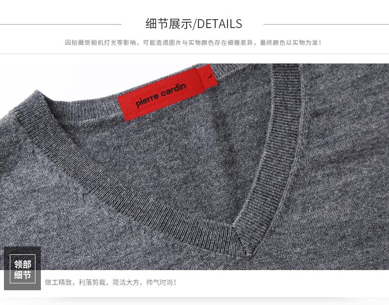 Áo len lông cừu nam Pierre Cardin 1002017V 170 PEKDBB-7518 - ảnh 17