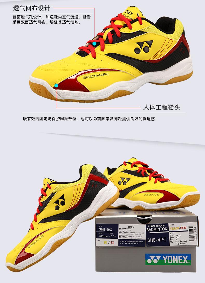 Giày cầu lông nữ YONEX 37 女鞋 - ảnh 21