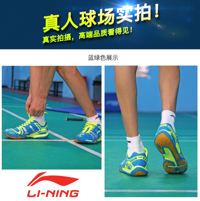 Giày cầu lông nam LINING TD 405250mm AYTK057-3 - ảnh 13