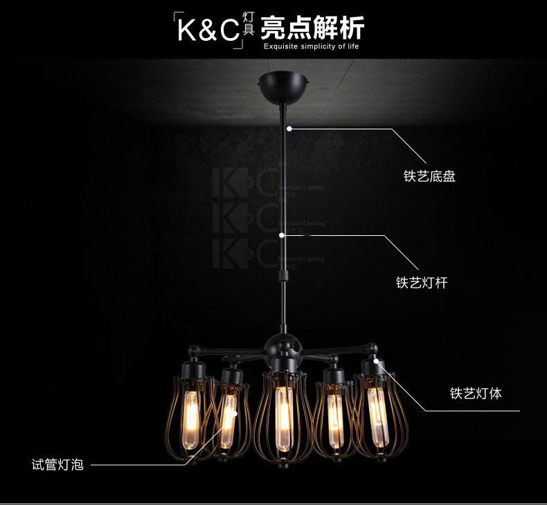 Đèn trùm  kcLOFT 2W KC-D1302-5 1434325982 - ảnh 5
