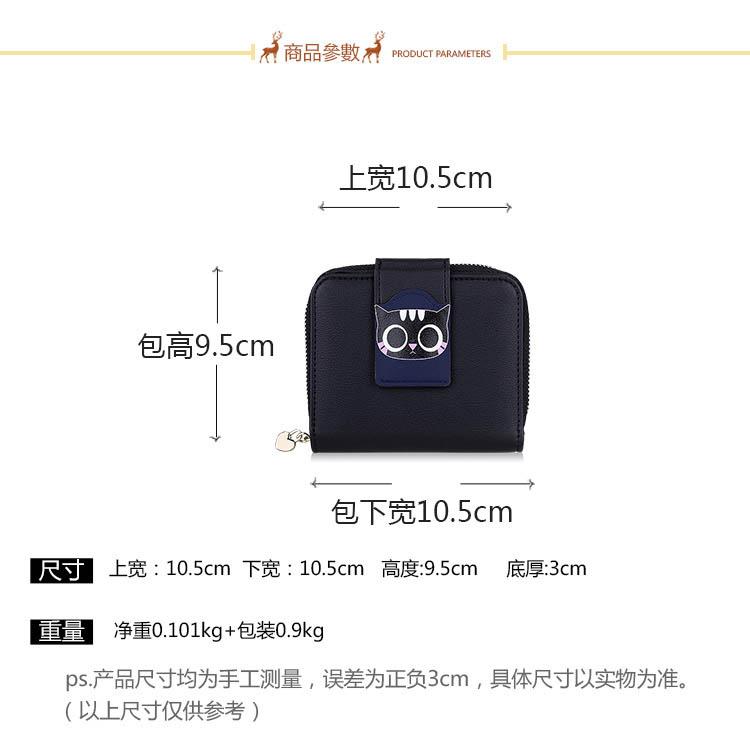 Túi xách nữ Muyu 1993049980 7 50021 - ảnh 4