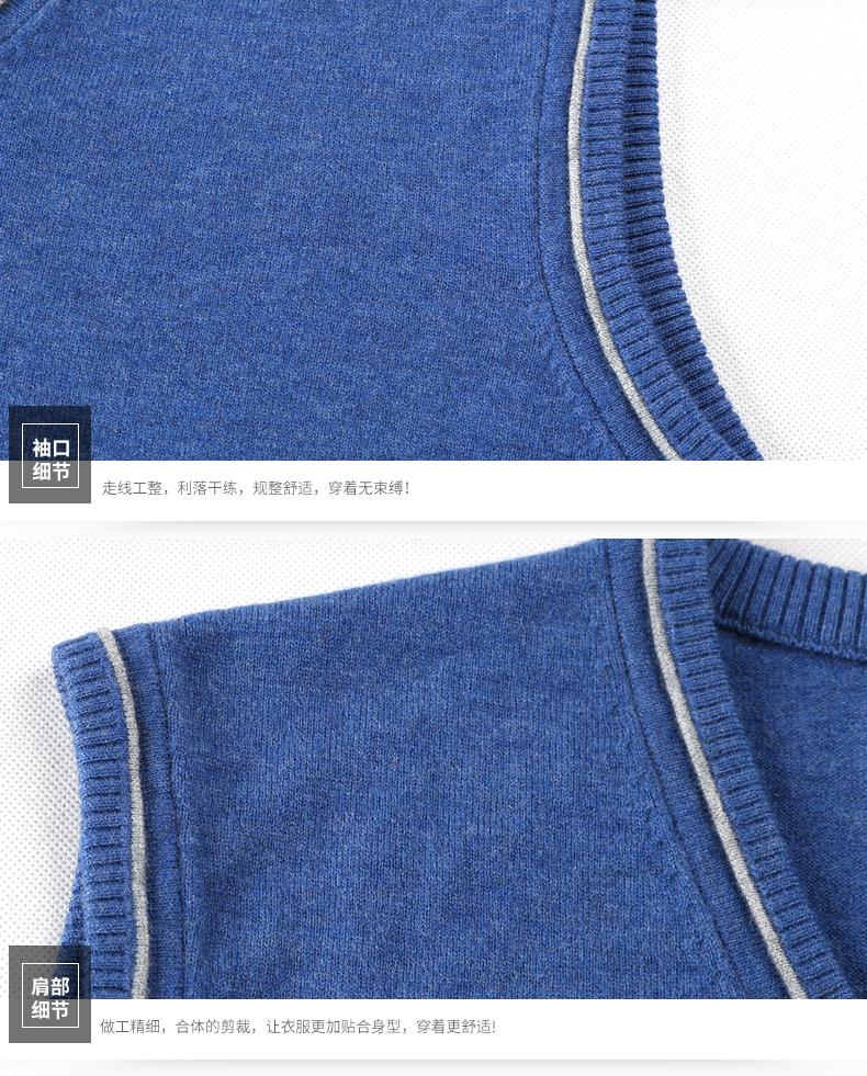Áo len lông cừu nam Pierre Cardin 1002017V 175 PEKDBB-7519 - ảnh 18