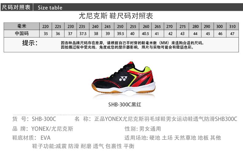 Giày cầu lông nữ YONEX 37 女鞋 - ảnh 23