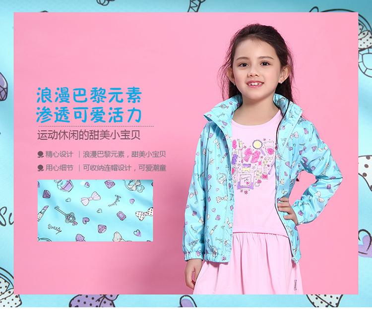 Quần áo trẻ em Bossini 17 041501040 450 150 15076 - ảnh 1