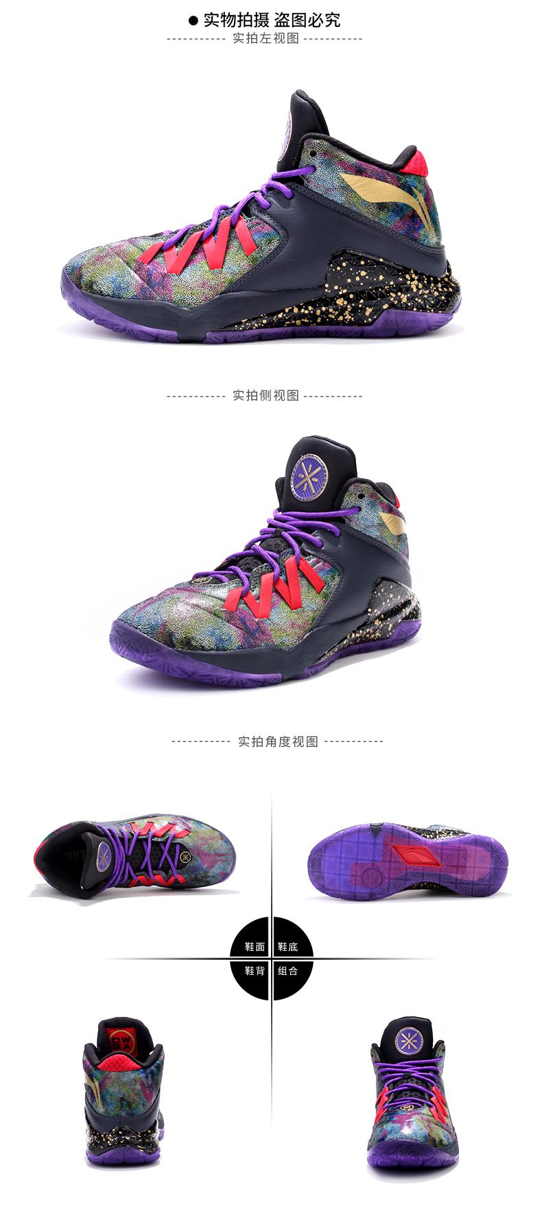 Giày bóng rổ nam Lining 2017 3ABAL007 1 4395 - ảnh 1