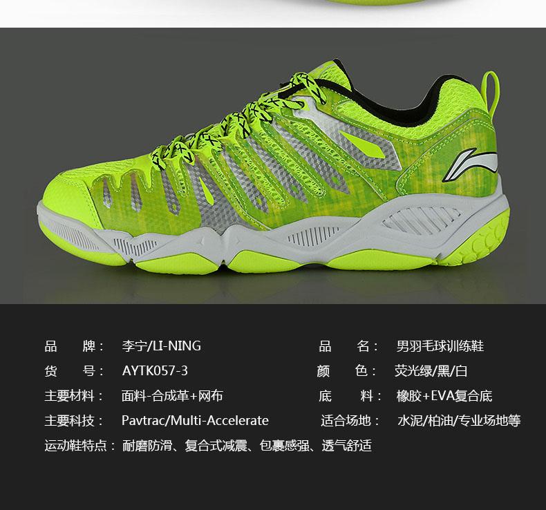 Giày cầu lông nam LINING TD 405250mm AYTK057-3 - ảnh 7