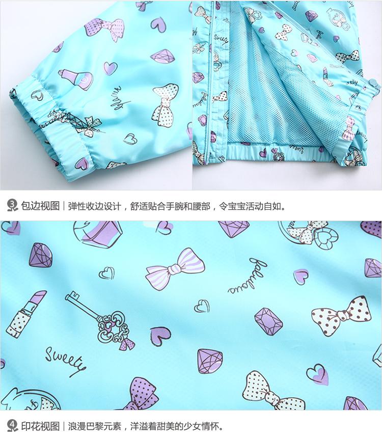 Quần áo trẻ em Bossini 17 041501040 450 150 15076 - ảnh 10
