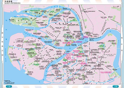 俄罗斯地图册图片