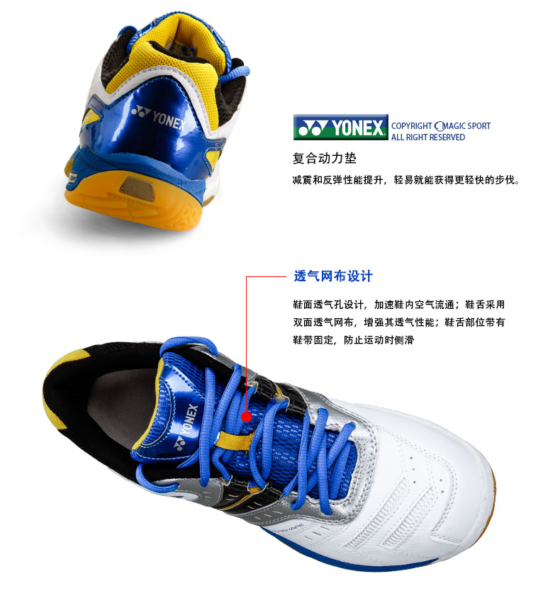 Giày cầu lông nữ YONEX SHB 49C 36 SHB-37C - ảnh 10