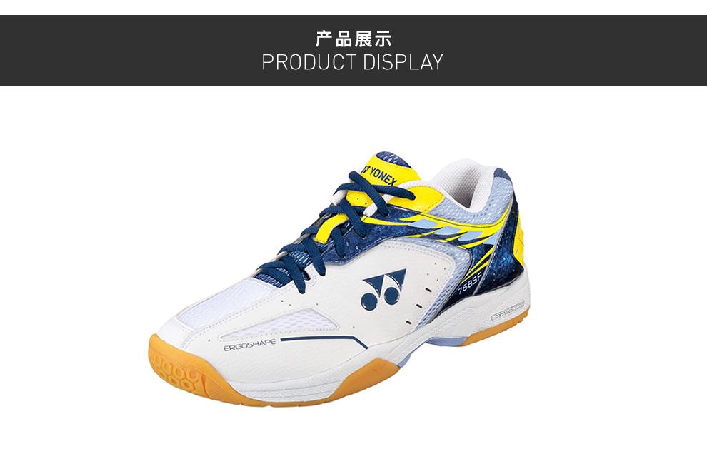 Giày cầu lông nam YONEX POWERCUSHION 768SF JP25 RAK05-169 - ảnh 4