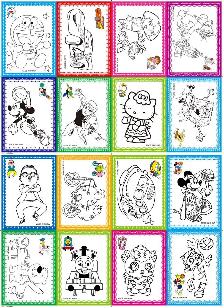 儿童填色画涂色画