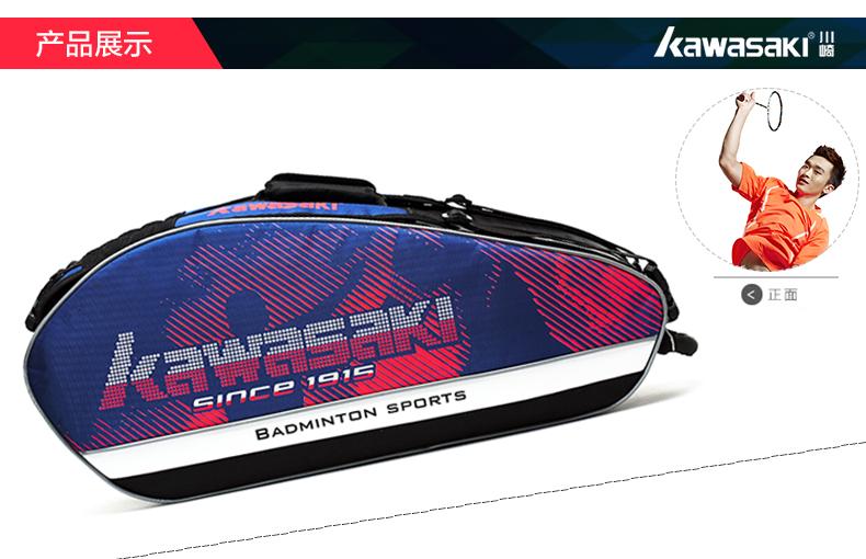 Túi đựng vợt cầu lông KAWASAKI6 KBB 8632 kawasaki17078600P - ảnh 10