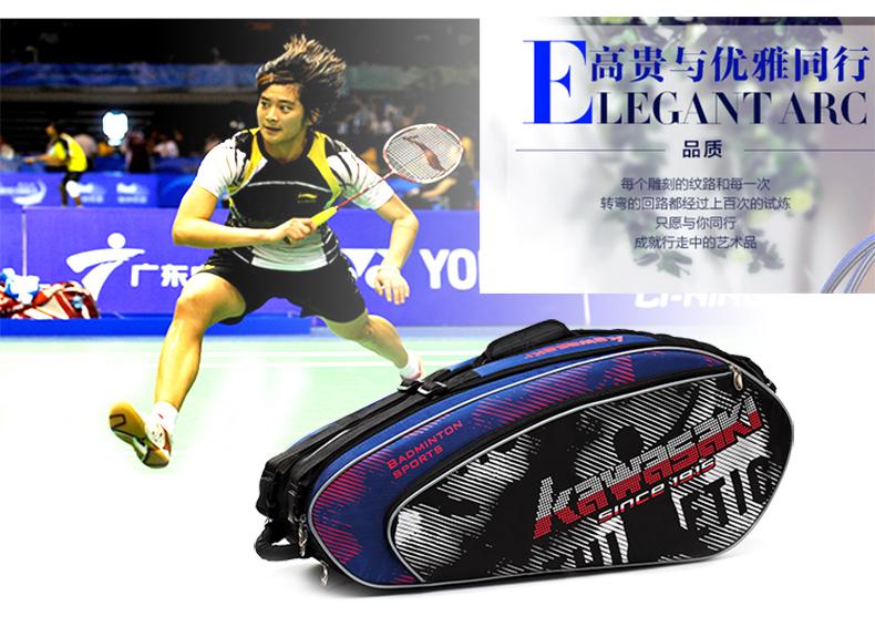 Túi đựng vợt cầu lông KAWASAKI6 KBB 8632 kawasaki17078600P - ảnh 3