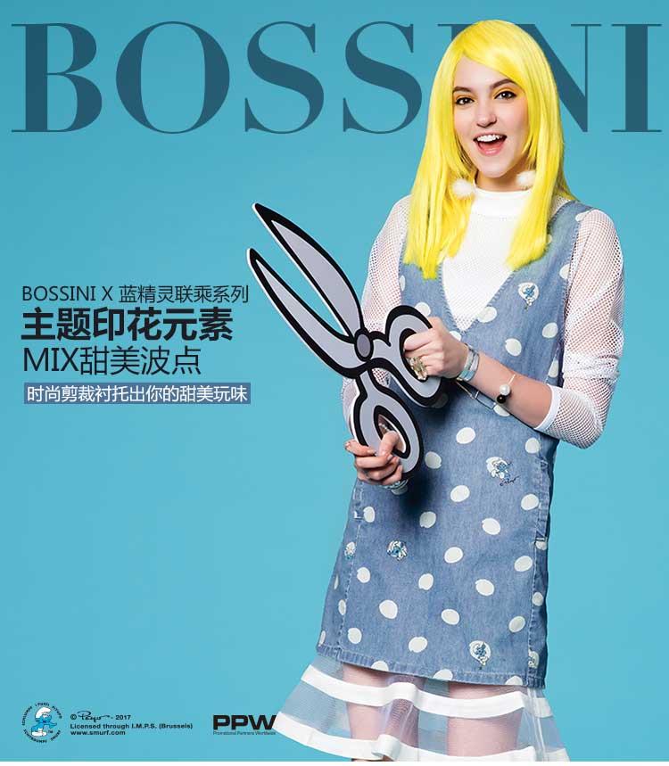 Váy nữ Bossini 17 024312020 520 L 17592Y - ảnh 2