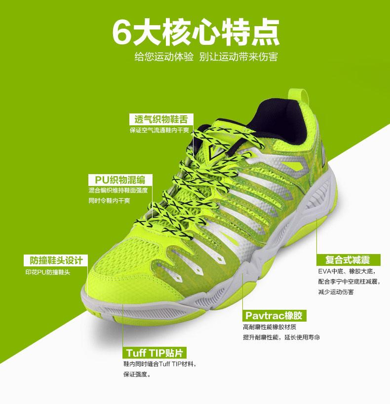 Giày cầu lông nam LINING TD 405250mm AYTK057-3 - ảnh 4