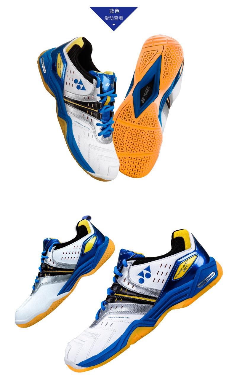 Giày cầu lông nữ YONEX SHB 49C 36 SHB-37C - ảnh 12